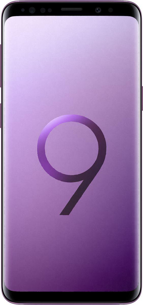 Samsung Galaxy S9 SM-G960, Ультрафиолет