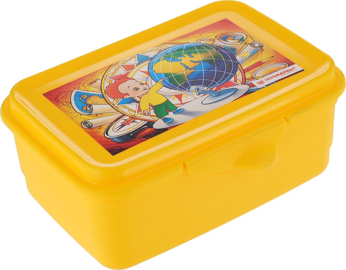 Контейнер для завтрака Полимербыт, цвет: желтый, 750 млПБ 550_желтый
