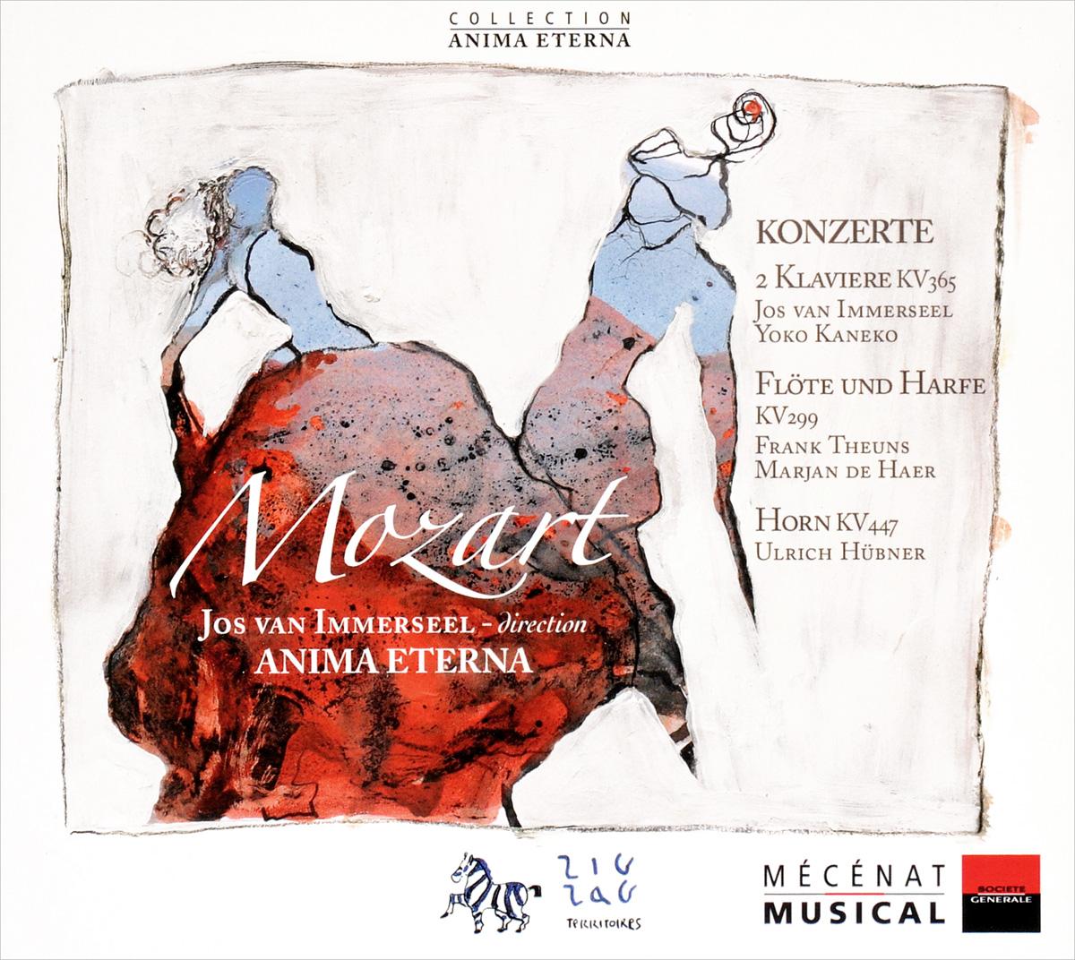 Wolfgang Amadeus Mozart, Anima Eterna. Konzerte
