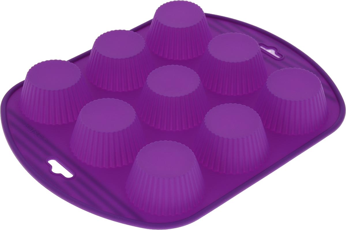 Форма для выпечки Доляна Рифленый кексик, цвет: фиолетовый, 22 х 22 х 4 см, 9 ячеек ящик деревянный подарочный 22 х 12 х 9 5 см