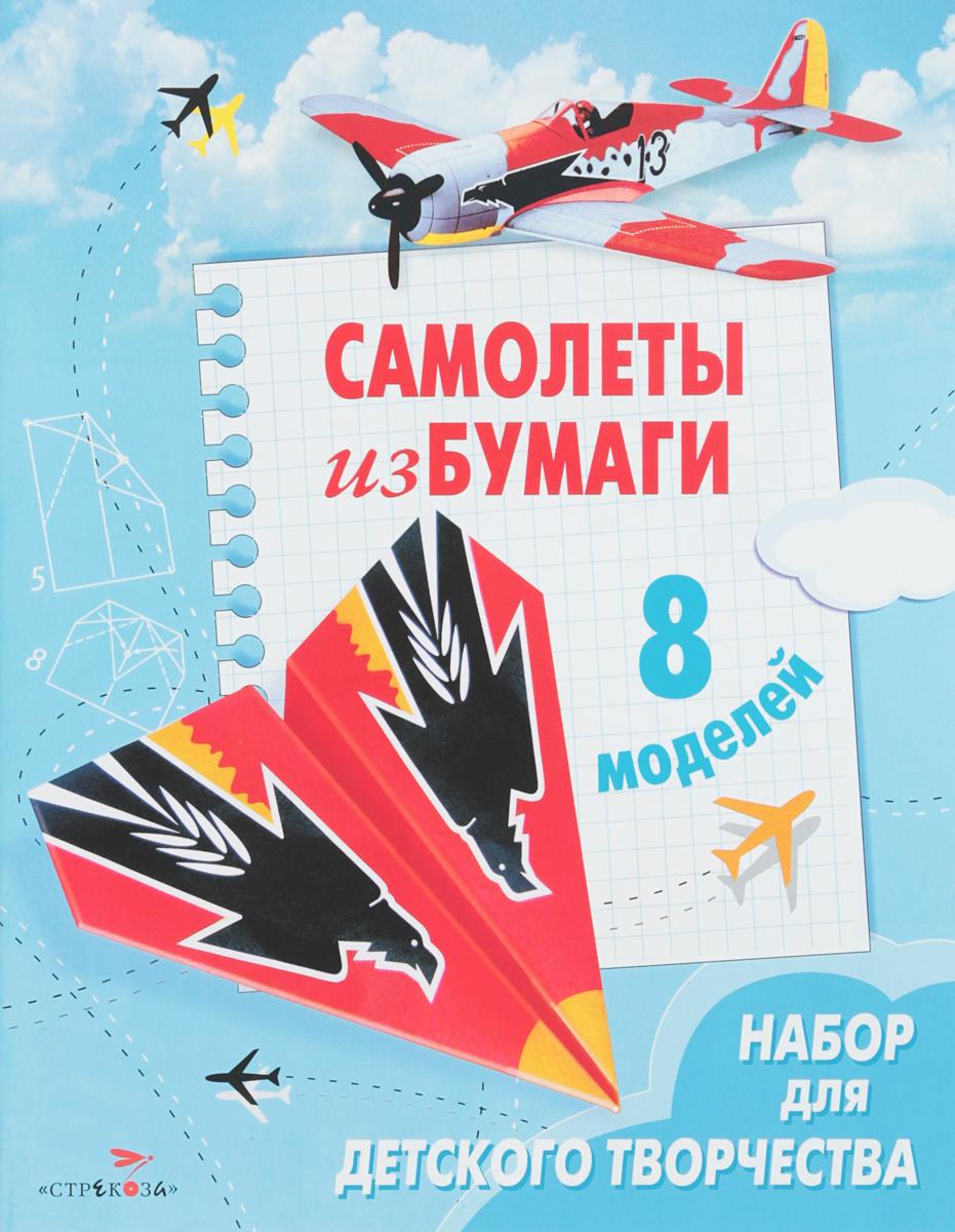 Е. Позина Самолеты из бумаги sentosphere набор для детского творчества фигурки из бумаги