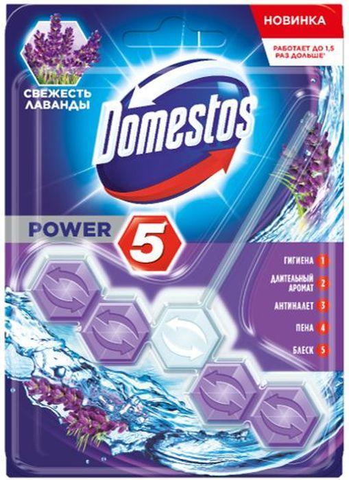 Туалетный блок для унитаза Domestos Power 5 Свежесть лаванды – это сила пяти компонентов:  1. Обильная пена. 2. Предотвращение известкового налета. 3. Длительный аромат. 4. Блеск. 5. Гигиена. Для достижения максимального эффекта поместите продукт в место наиболее сильного потока воды при смыве.