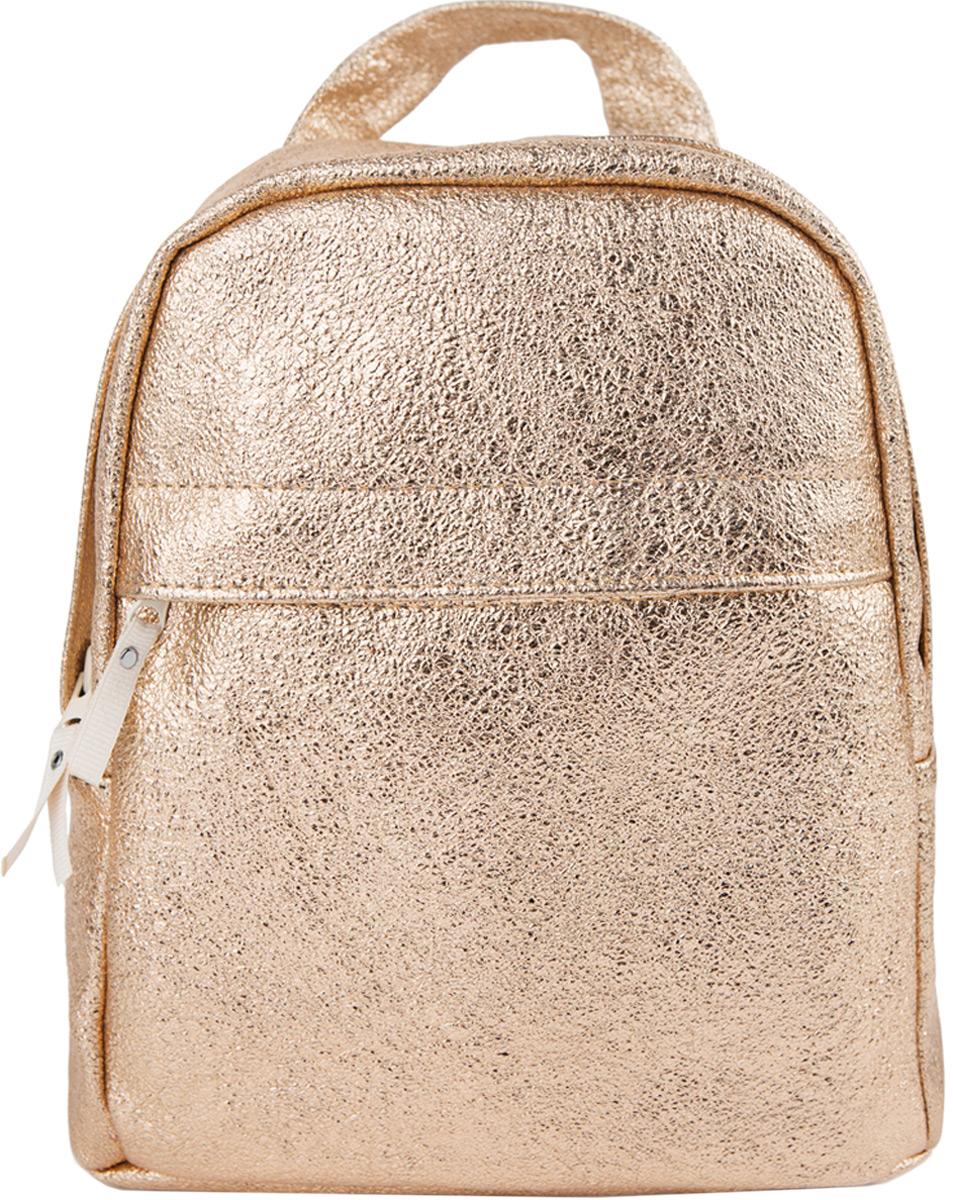 Рюкзак женский Kawaii Factory, цвет: золотой. KW102-000454