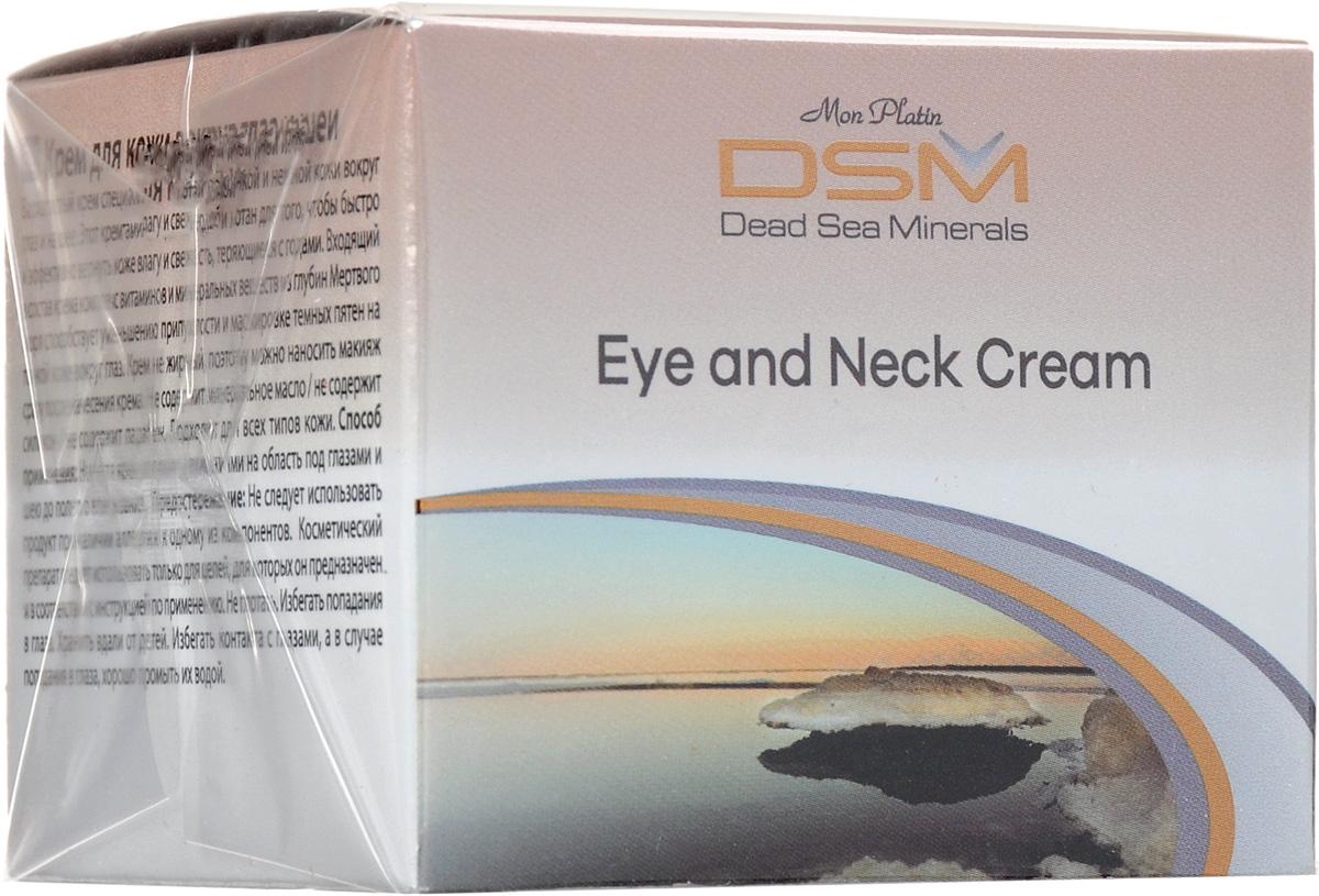 Mon Platin DSM Крем для кожи вокруг глаз и шеи 50 мл