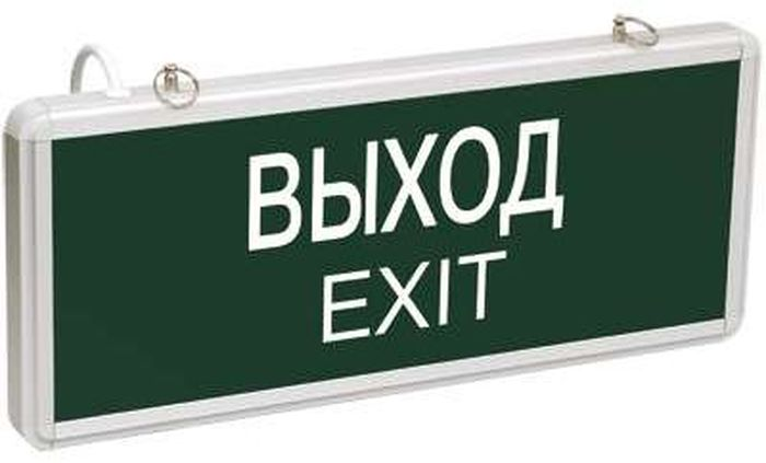 Предназначен для подвесного монтажа к потолку. Применяется для обозначения направления движения к эвакуационным выходам.