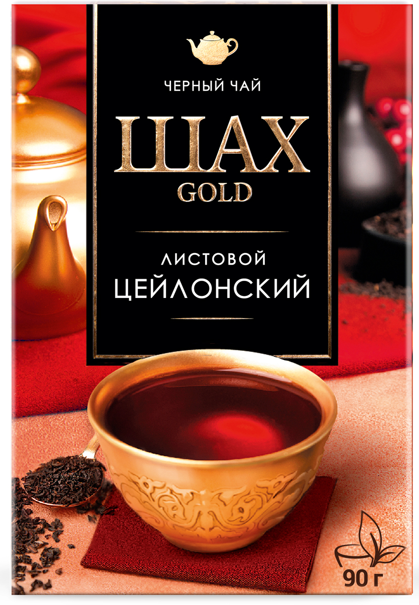 Шах голд черный листовой чай, 90 г шах голд черный гранулированный чай 90 г