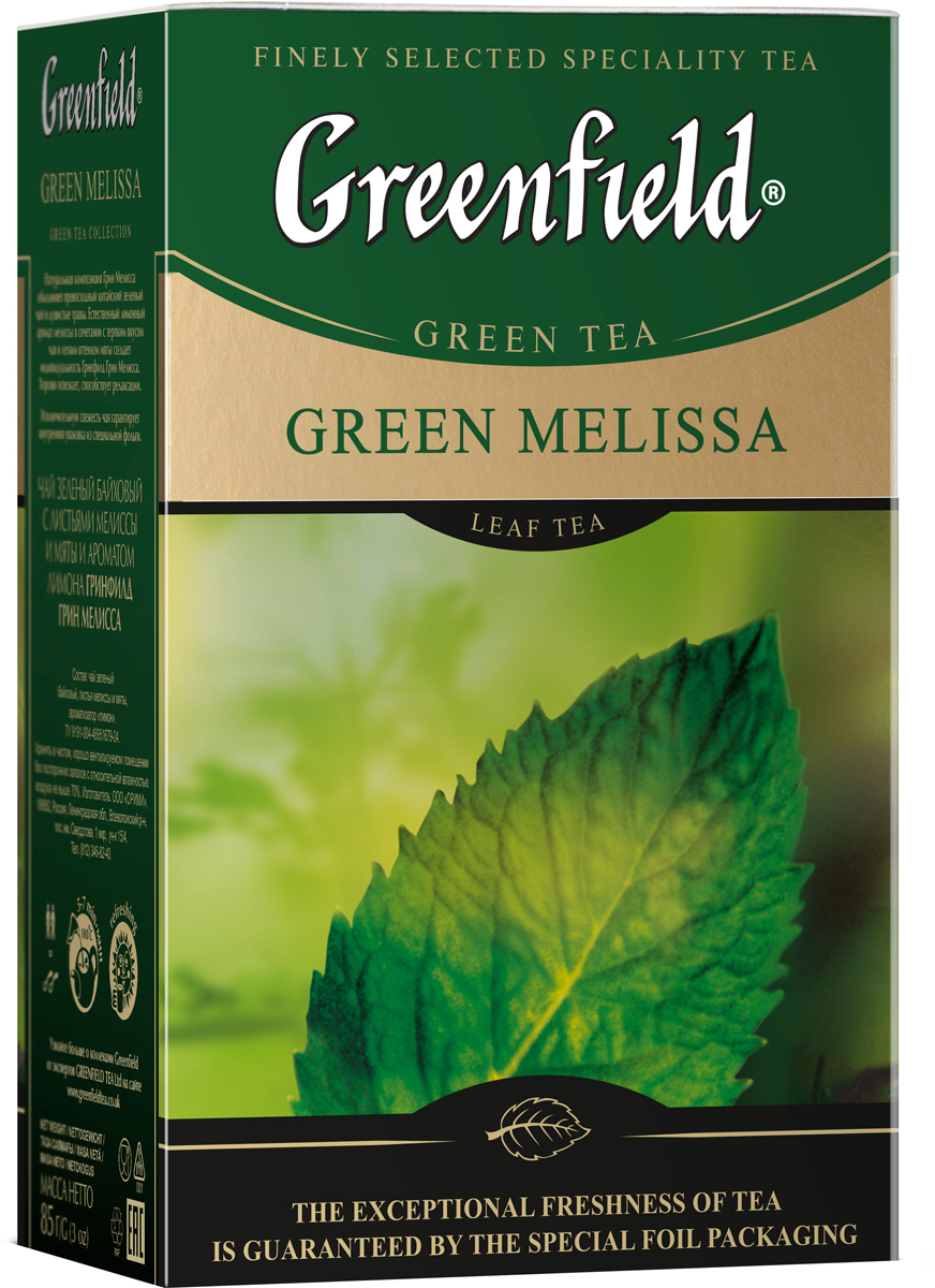 Greenfield Green Melissa зеленый листовой чай, 85 г lipton lemon melissa green tea зеленый чай в пирамидках с листочками лимонной мяты 20 шт