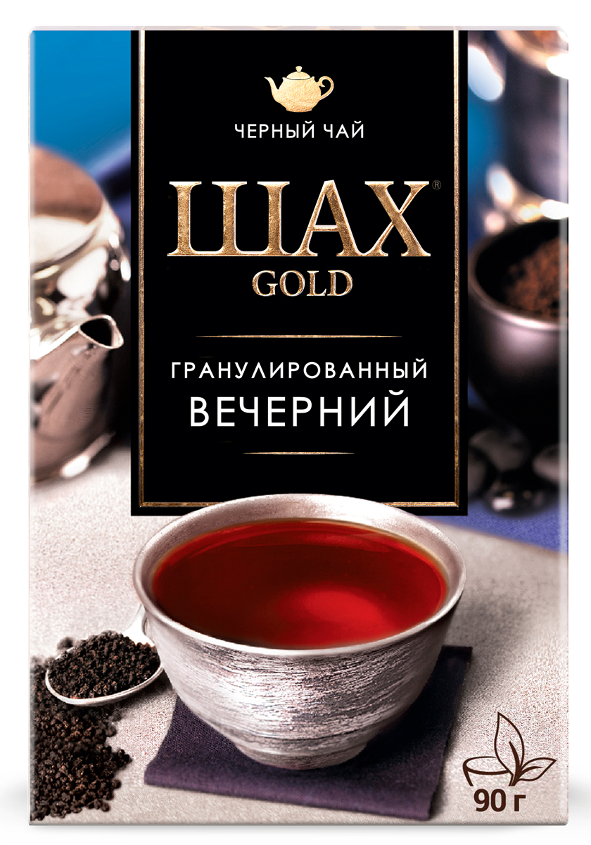 Шах голд черный гранулированный чай с бергамотом, 90 г долгова г а рокировка шах