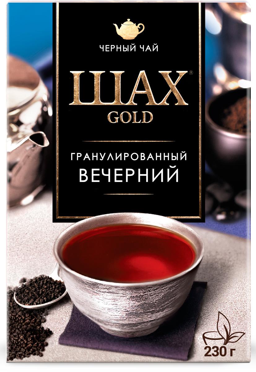 Шах голд черный гранулированный чай с бергамотом, 230 г долгова г а рокировка шах