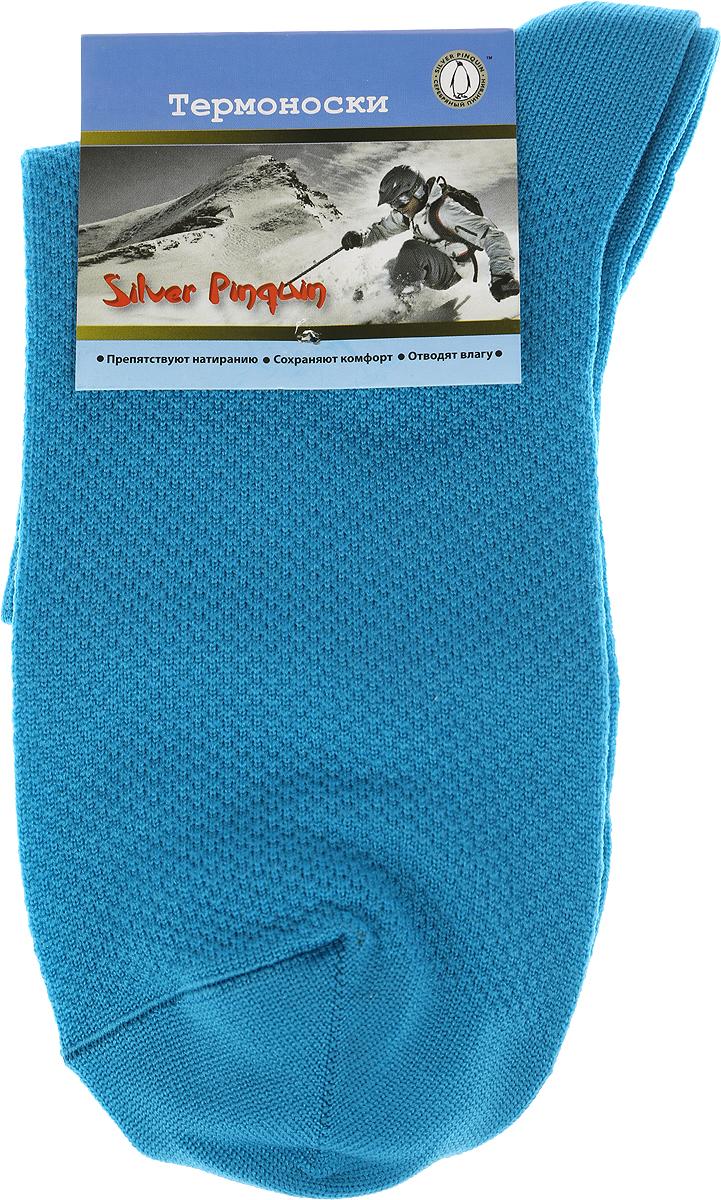 Термоноские Серебряный пингвин, цвет: голубой. B003. Размер XL (43/45)