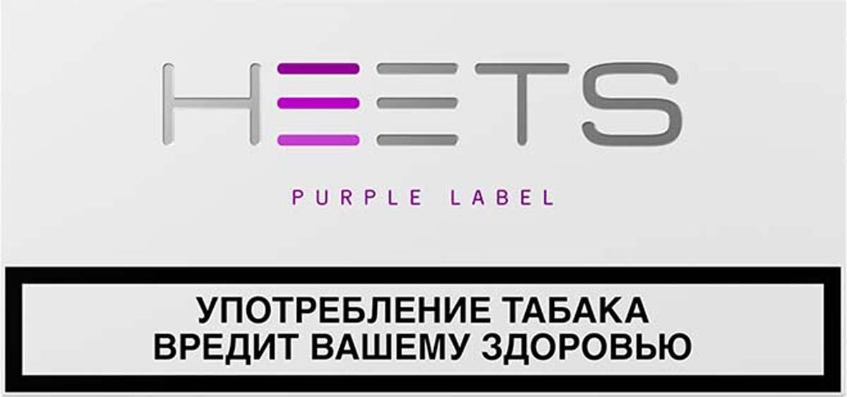 HEETSСтик табачный для Parliament Purple Label HEETS
