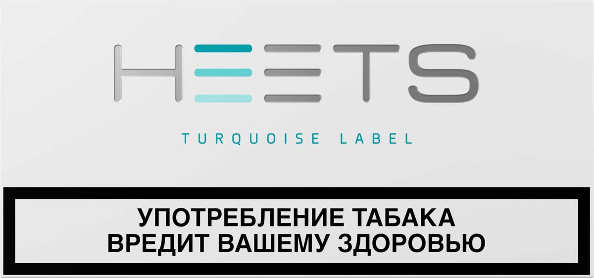 HEETSСтик табачный для Parliament Turquoise Label HEETS