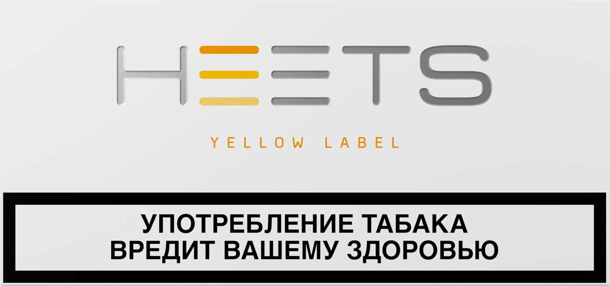 HEETSСтик табачный для Parliament Yellow Label HEETS