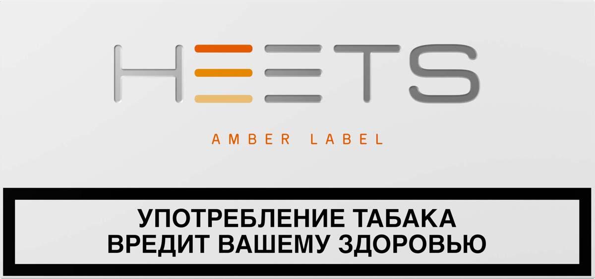 HEETSСтик табачный для Parliament Amber Label HEETS