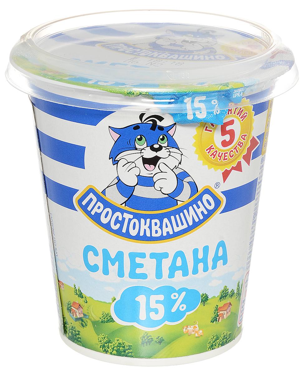 Простоквашино Сметана 15%, 315 г karl fazer julia конфеты темный шоколад с ананасово абрикосовым мармеладом 350 г