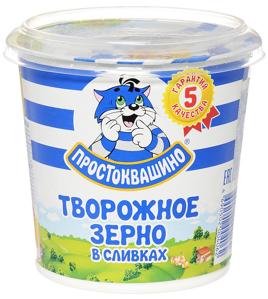 Простоквашино Продукт творожный зерненый 7%, 350 г простоквашино сливки 20% 350 г