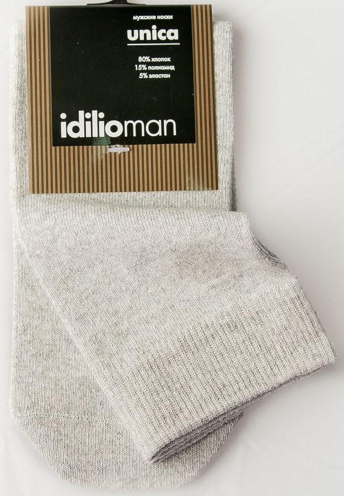 Носки мужские Idilio, цвет: светло-серый. SM 01. Размер универсальныйSM 01Комфортные носки, универсального размера, с добавлением экологически чистого хлопка, изготовленные без применения химических красителей.