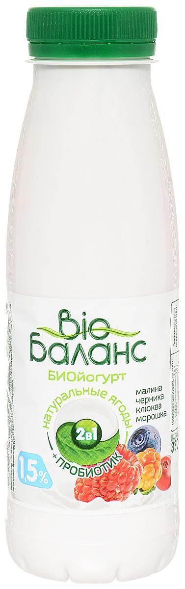 Био-Баланс Биойогурт Малина черника морошка 1,5%, 330 г союзконсервмолоко густияр молоко сгущенное с кофе 380 г