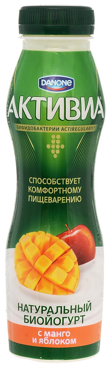 Активия Биойогурт питьевой Манго яблоко 2,0%, 290 г vobro cherry paradise набор шоколадных конфет вишня в ликере 105 г