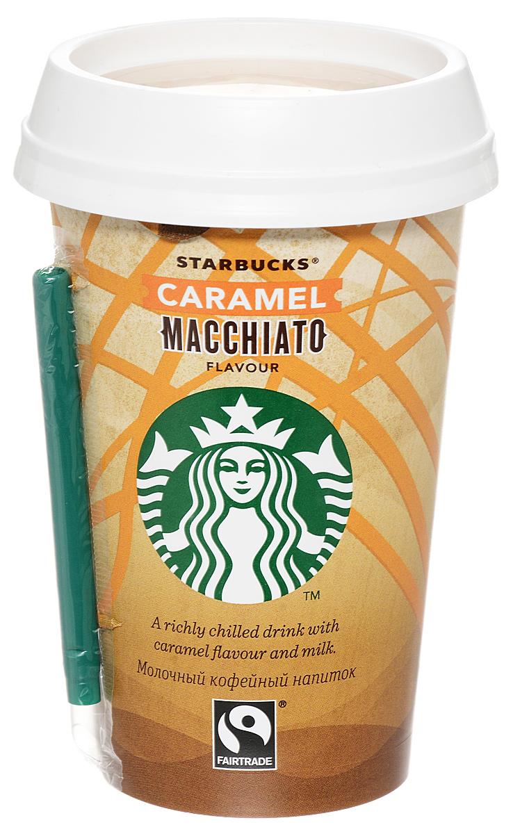 Starbucks Caramel Macchiato, молочный кофейный напиток, 1,6%, 220 мл starbucks frappuccino mocha молочный кофейный напиток 1 2