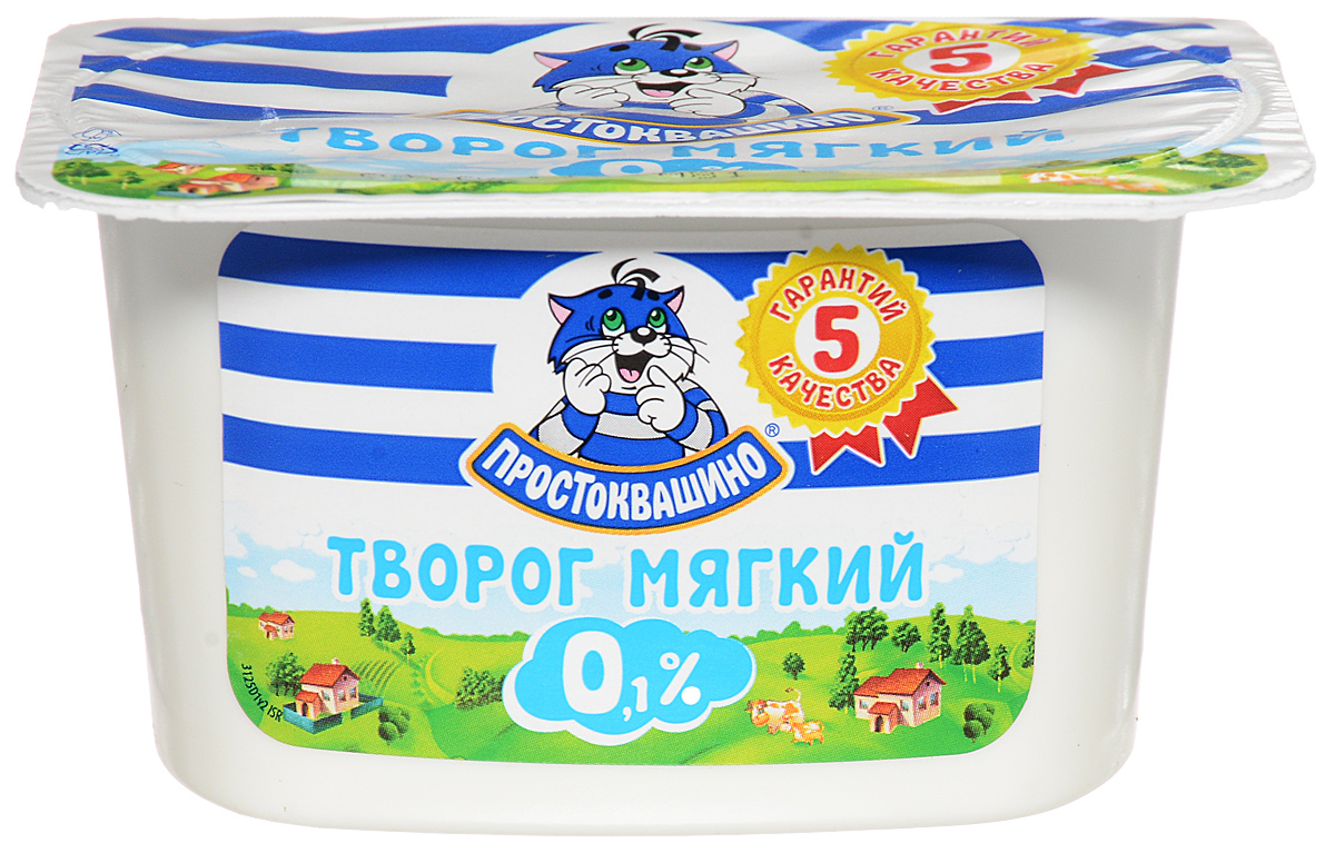 Простоквашино Творог мягкий Нежный обезжиренный, 130 г простоквашино творог мягкий с вареной сгущенкой 100 г