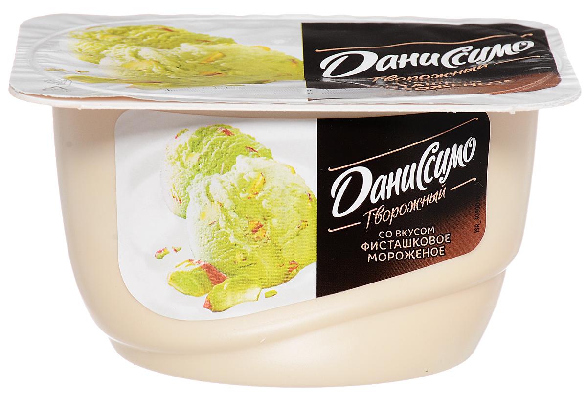 все цены на Даниссимо Продукт творожный Фисташковое мороженое 6,5%, 130 г в интернете