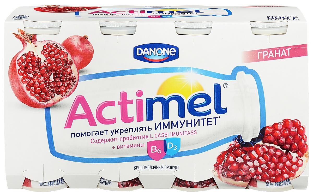 Актимель Продукт кисломолочный Гранат 2,5%, 8 шт по 100 г актимель продукт кисломолочный детский клубника банан 2 5