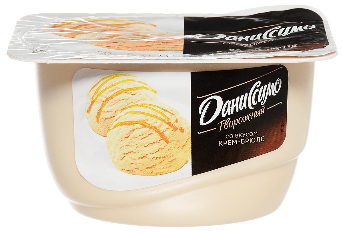 Даниссимо Продукт творожный мороженое Крем-брюле 5,5%, 130 г