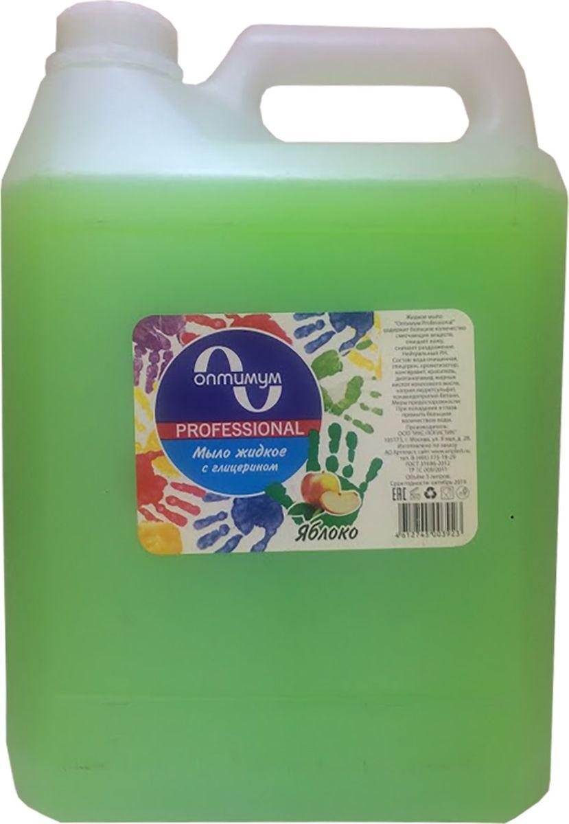Мыло жидкое Оптимум Professional, с глицерином, с ароматом яблока, 5 л