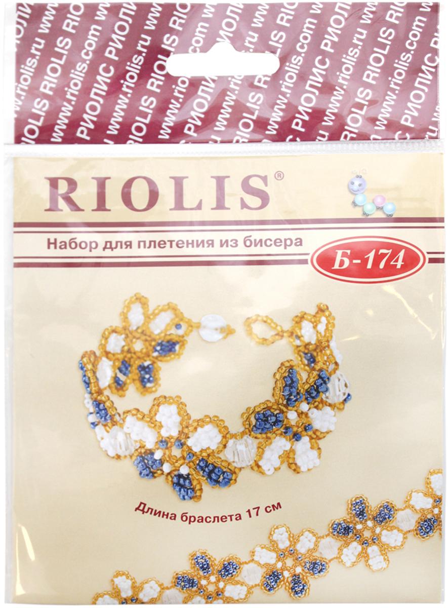 Набор для бисероплетения Riolis