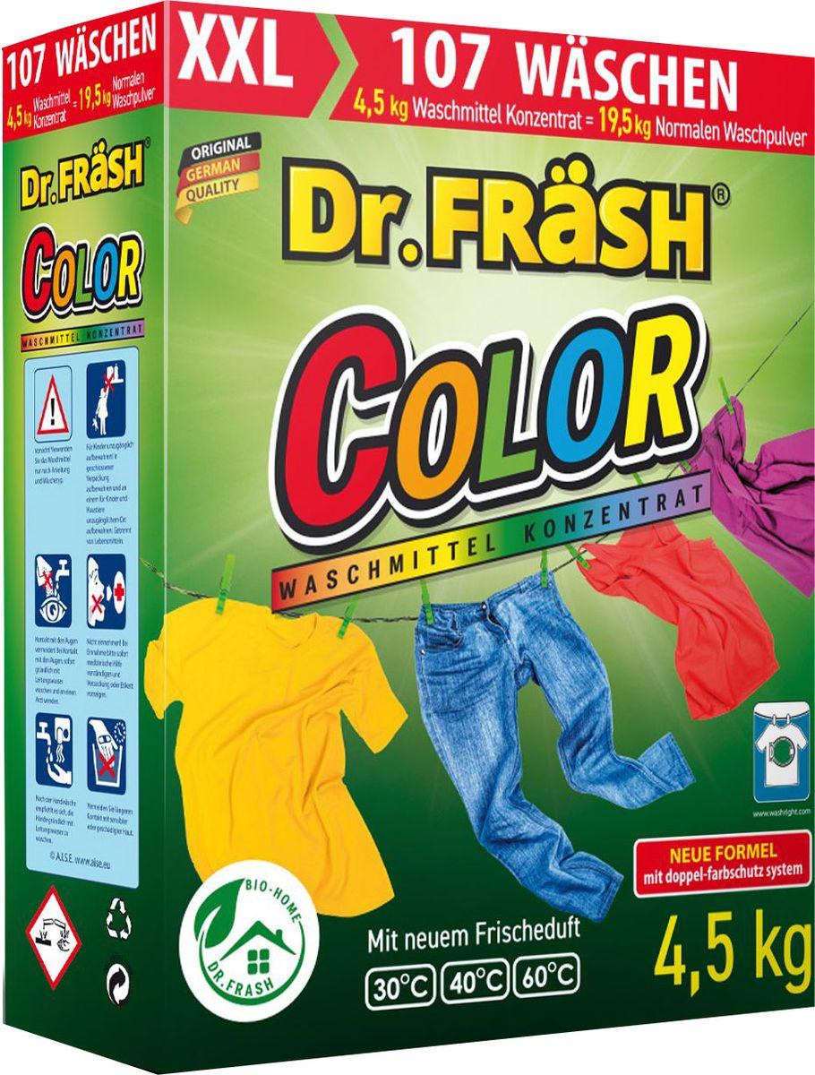 Порошок стиральный Dr.Frash Color, конценрат, с мерным стаканом, 4,5 кг210814,5 кг + мерный стакан Dr.Frash COLOR. Бесфосфатный концентрированный стиральный порошок для стирки цветного и светлого белья. Не содержит отбеливателей, активно воздействующих на цвет ткани.Новейшая система Dr.Frash COLOR - ДВОЙНАЯ ЗАЩИТА ЦВЕТА сохраняет краски цветного белья и предотвращает смешивание цветов. Современная формула энзимов позволяет отстирывать все основные виды загрязнений даже в холодной воде.Компоненты порошка предотвращают повторное оседание грязи на ткань. Придает белью легкий аромат свежести, не имеет резких отдушек.Прошел многоступенчатый контроль качества. Соответствует современным европейским экологическим требованиям. Сертифицирован по международному экологическому стандарту ISO 14001. Подходит для всех типов стиральных машин и ручной стирки. Cодержит специальную добавку антинакипин для защиты нагревательных элементов стиральной машины от образования известковых наслоений.