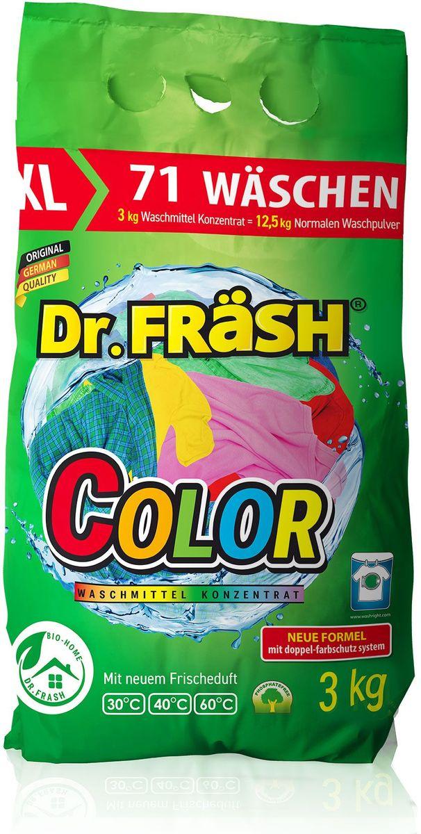 """Порошок стиральный Dr.Frash """"Color"""", конценрат, 3 кг"""