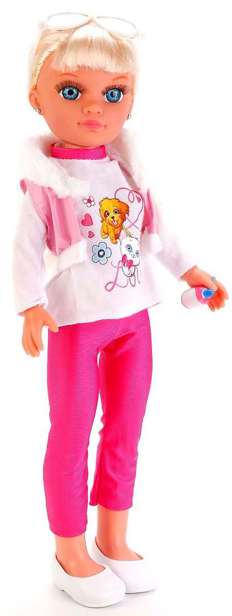 Карапуз Кукла озвученная с питомцем и набором аксессуаров куклы и одежда для кукол весна озвученная кукла саша 1 42 см