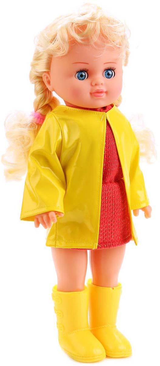 Карапуз Кукла Полина озвученная цвет одежды желтый красный карапуз кукла рапунцель со светящимся амулетом 37 см со звуком принцессы дисней карапуз
