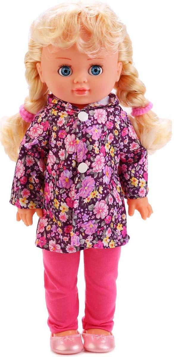 Карапуз Кукла Полина озвученная цвет одежды розовый карапуз кукла рапунцель со светящимся амулетом 37 см со звуком принцессы дисней карапуз