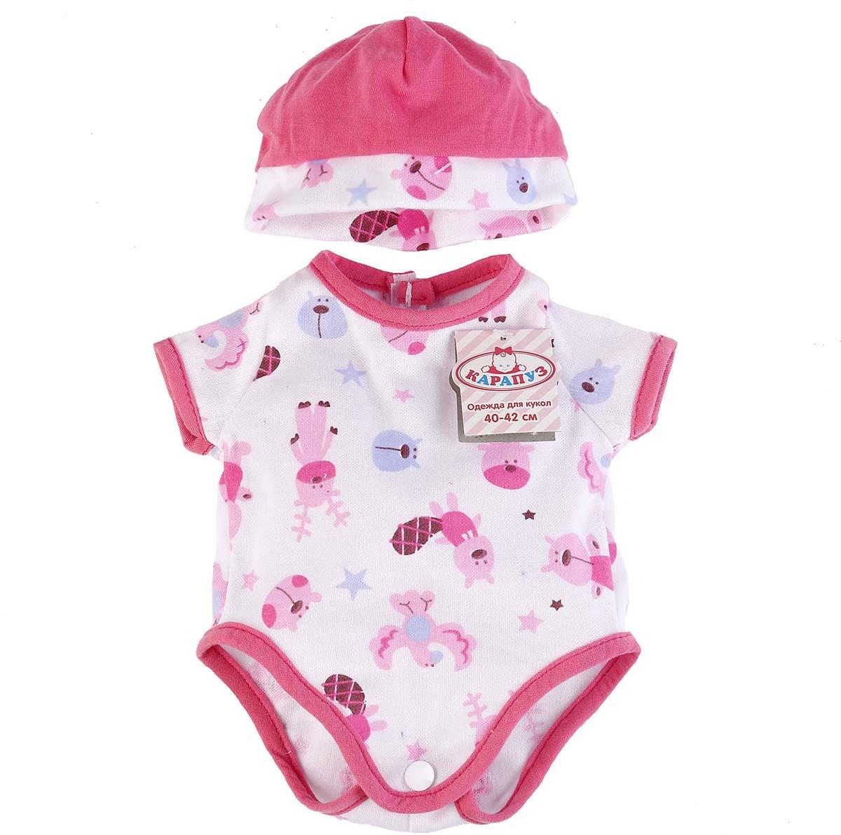 Карапуз Комплект одежды для кукол Боди с шапочкой цвет розовый белый куклы и одежда для кукол весна озвученная кукла саша 1 42 см
