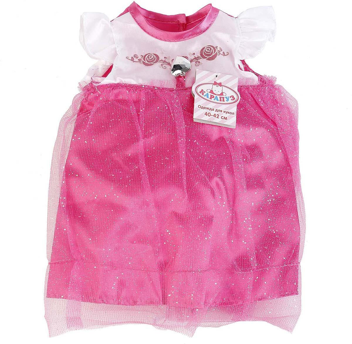 Карапуз Комплект одежды для кукол Платье цвет розовый белый куклы и одежда для кукол весна озвученная кукла саша 1 42 см