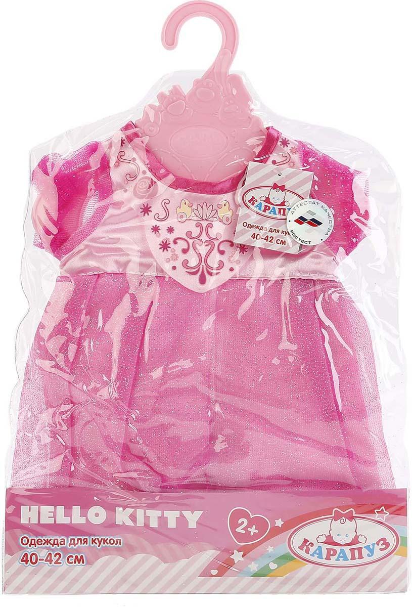 Карапуз Комплект одежды для кукол Платье с узором цвет розовый Карапуз
