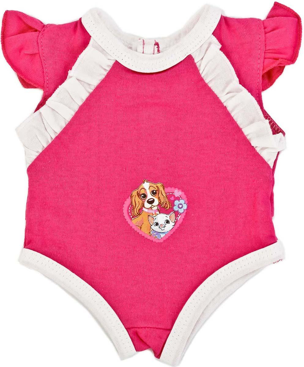 Карапуз Одежда для кукол Боди цвет фуксия куклы и одежда для кукол карапуз принцесса софия 25 см