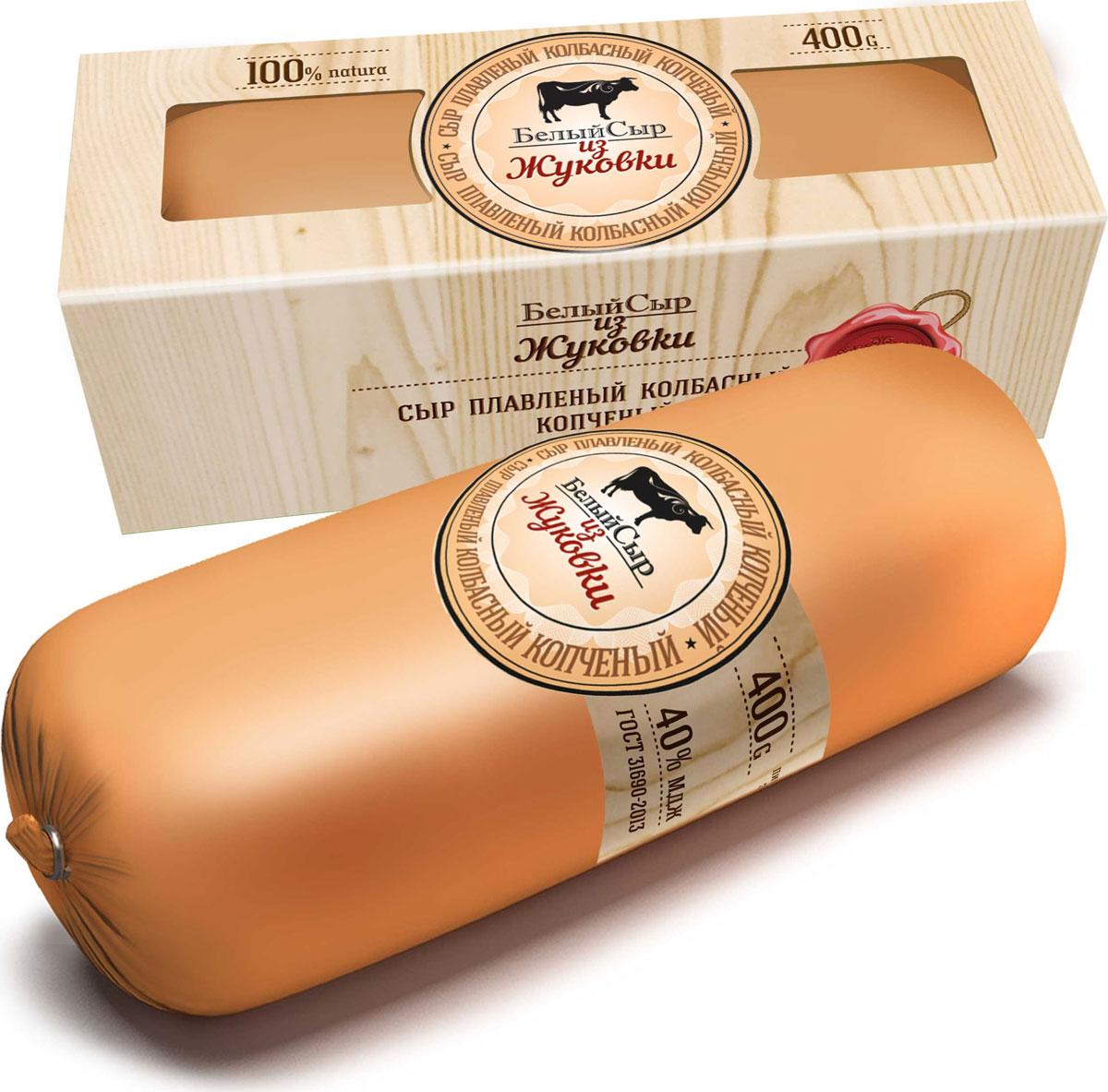 Белый сыр из Жуковки Сыр Колбасный, копченый 40%, 400 г volkomolko сыр фета веганский 280 г