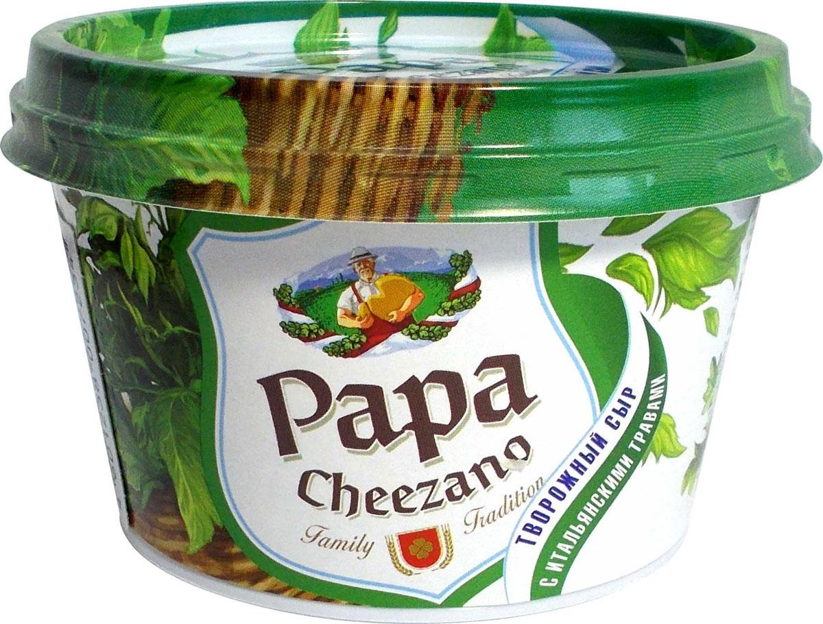 Papa Cheezano Творожный сыр с итальянскими травами 60%, 160 г хлебная смесь ароматный хлеб с травами
