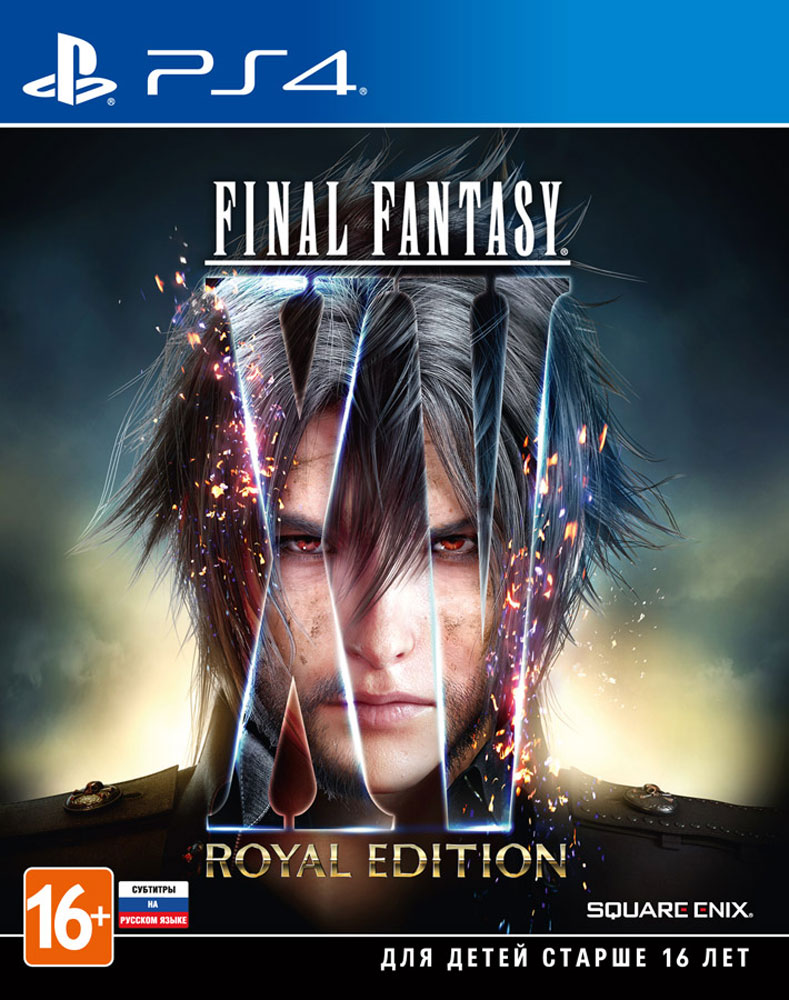 Zakazat.ru Final Fantasy XV. Royal Edition (PS4)