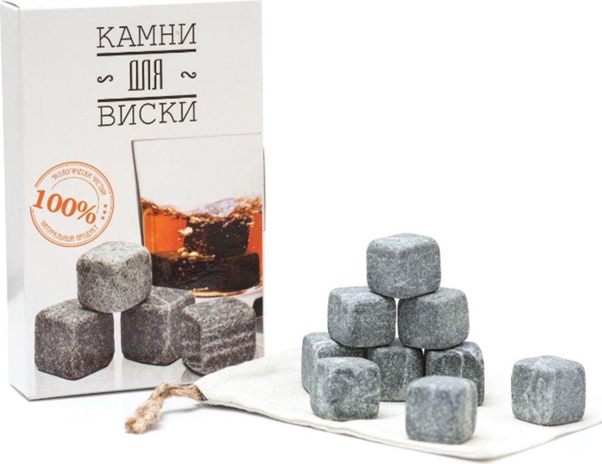 """Камни для виски. Любите виски со льдом, но лед не всегда есть в холодильнике? Мы предлагаем  удобное решение вашей проблемы – незаменимый набор """"Камни для Виски"""".  Каменные кубики помогут охладить ваш напиток до нужной температуры и не  растерять уникальные вкусовые нотки. Все что нужно – это обмыть и поместить  каменные кубики в морозилку на пару часов, затем достать и опустить 3-4 штуки в  стакан с напитком."""