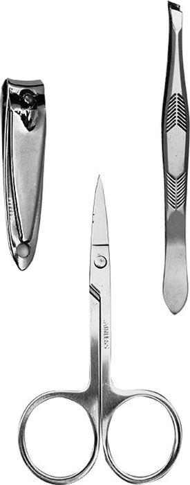 Cute-Cute Набор инструментов для маникюра (клиппер, ножницы, пинцет) маникюрные наборы balvi маникюрный набор l hedoniste