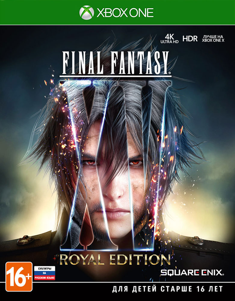 Zakazat.ru Final Fantasy XV. Royal Edition (Xbox One)