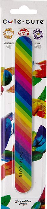 Cute-Cute Пилка маникюрная Радуга прямая, 100/180 igrobeauty пилка маникюрная радуга образивность 180 240