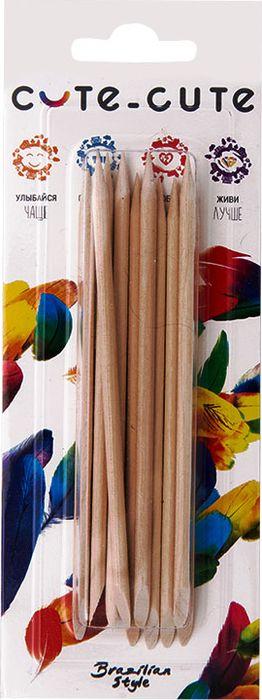 Cute-CuteНабор деревянных палочек, 10 шт CUTE-CUTE
