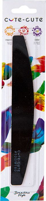 Cute-Cute Пилка маникюрная Лодочка, цвет: черный, 100/180 kinetics пилка для натуральных ногтей 180 180 white turtle