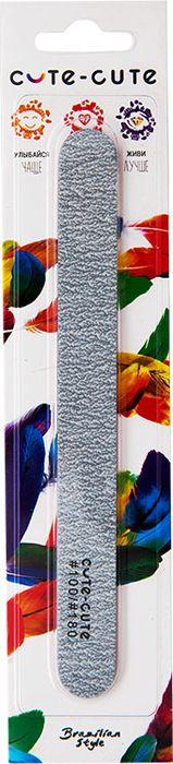 Cute-Cute Пилка маникюрная, прямая, цвет: серый, 100/180 kinetics пилка для натуральных ногтей 180 180 white turtle
