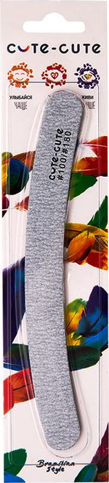 Cute-CuteПилка маникюрная Бумеранг, цвет:  серый, 100/180 CUTE-CUTE